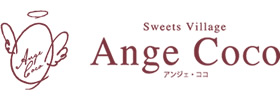 鳥栖市 | 洋菓子屋 スイーツ アンジェココ 公式ホームページ official website