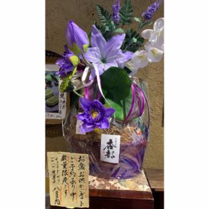 盆ギフト(8,000円)